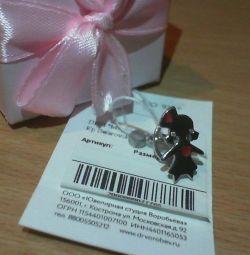 Δώρο Medic: ασημένιο 1,6 γραμμάρια + Swarovski