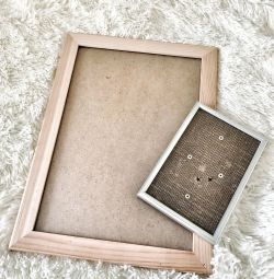 Photo frames (2pcs)