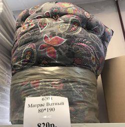 Wool mattress 190cm for 80cm