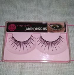 False eyelashes new Shidishangpin
