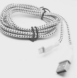 Reinforced Charging Wire for iPhone 4 5 6 7 iPad