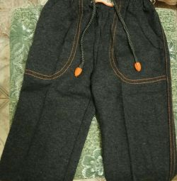 Trousers sports new r.80-86