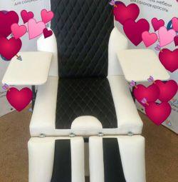 Καρέκλα για πεντικιούρ