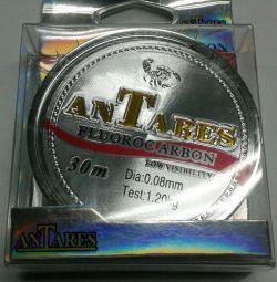 AnTares fishing line