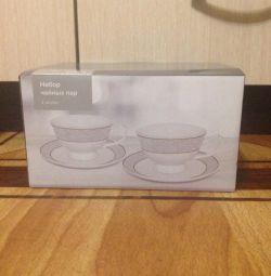 Un nou set de perechi de ceai