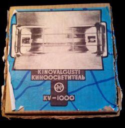 Movie Light KV-1000