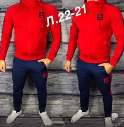 Tracksuit new