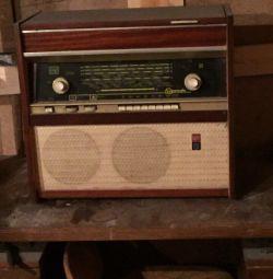 Radio Rigonda tip USRL-1