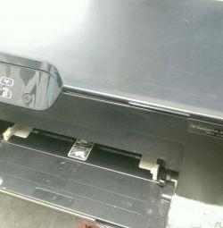 HP Deskjet 3525 Mfu