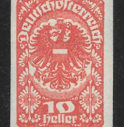 postage stamp 10 hellers (quenched)