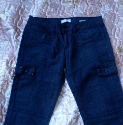Νέα παντελόνια.