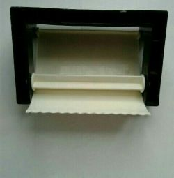 The holder for tualnyh paper
