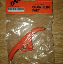 Chain slide part ktm