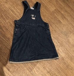 Sundress Jeans