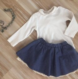 Fusta + bluza