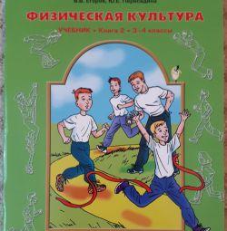 Physical culture 3-4 class. Book 2.