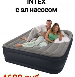 Double bed new INTEX inflatable (not ikea