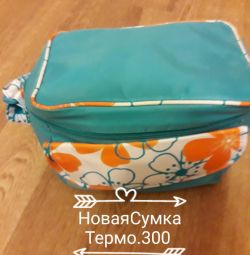 New thermo bag. Size 14 * 20