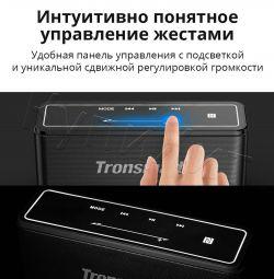 🔥 Konuşmacı Tronsmart Mega BT5.0 40W NFC TWS DSP