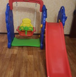 Slide and swing (for children)