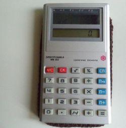 Αριθμομηχανή ηλεκτρονικών υπολογιστών mk 60 της ΕΣΣΔ του 1988