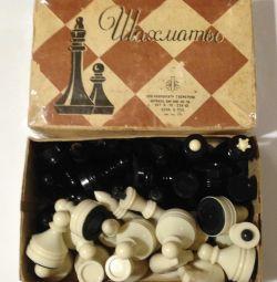 Турнирные карболитовые шахматы СССР