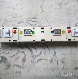 Unitate de control la frigider