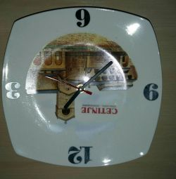 Plate Clock from Montenegro