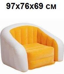 Inflatable chair, 97x76x69 cm, Intex, 68571