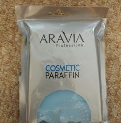 Cosmetic paraffin