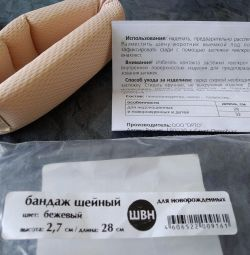 Cervical bandage for newborns