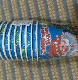Ποτήρια μιας χρήσης για το νέο έτος.