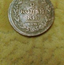 старовинна монета