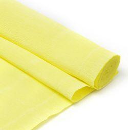Hârtie gofrată. 50cm x 2,5m 180g / m2 color574 galben