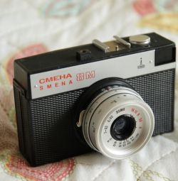 Αλλαγή φιλμ φωτογραφικής μηχανής 8 M. USSR, ρετρό