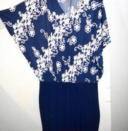 Πώληση φόρεμα, νέα