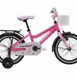 Bike Merida Bell