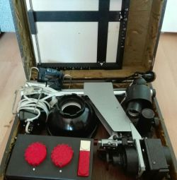 Photographic enlarger UPA-514