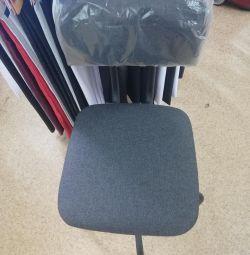 Seamstress Chair