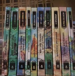 Books 1 pieces 50 rub