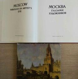 Книга по мистецтву в упак.коробке
