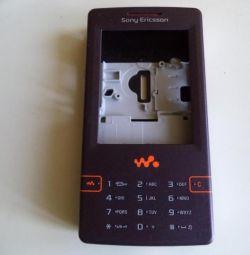 Sony Ericsson W950 Kılıfı