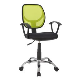 OFFICE CHAIR HM1082.03 VEGETABLES