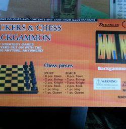 πούλια, σκάκι, τάβλι.