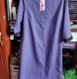 Dress 50-52 size
