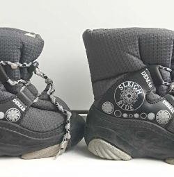 Çocuklar için kış botları