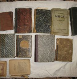 Ancient books and