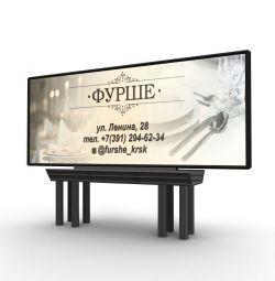 Design for advertising