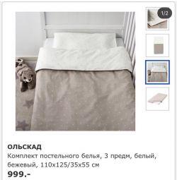 Bed baby Ikea