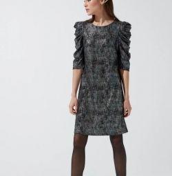 Kaplamalı Mini Elbise